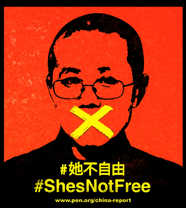"PEN America poster for Liu Xia campaign, ""She's Not Free,"" May 2013."