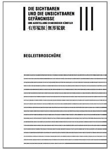 ilb 2012 catalog cover