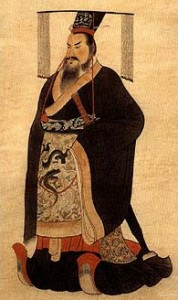 Qin Shi Huang, first emperor of China.