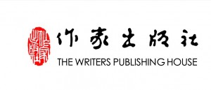 Writers Publishing House logo