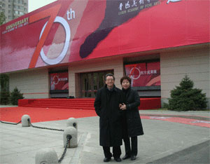 A. D. Coleman and Anna Lung, Luxun Academy of Fine Arts (LAFA), Shenyang, China, Oct. 20, 2008.,