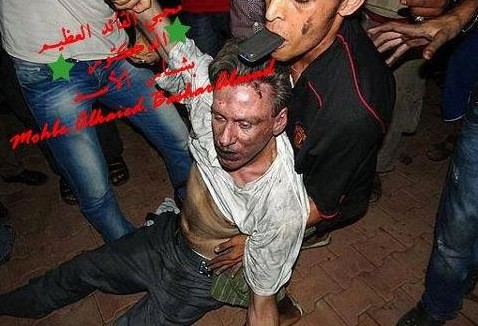 Christopher Stevens, Benghazi, Libya, Sept. 12, 2012. Photographer unknown.