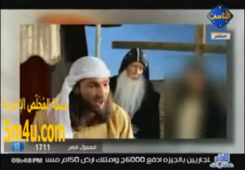 """Innocence of Muslims"" trailer, Arabic-dubbed and censored, screenshot, 2012."