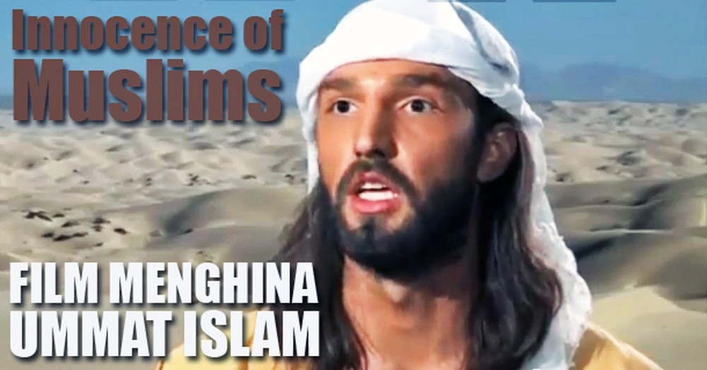 """Innocence of Muslims"" (2012), title card."