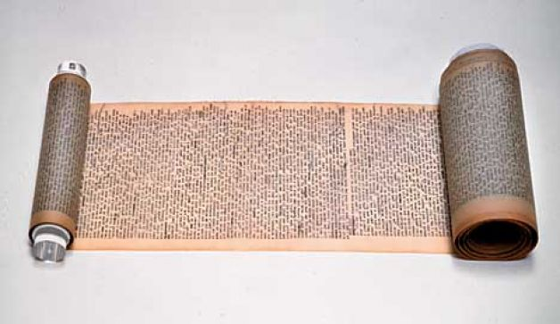 "Jack Kerouac, ""On the Road,"" scroll, side view. Courtesy Christie's."