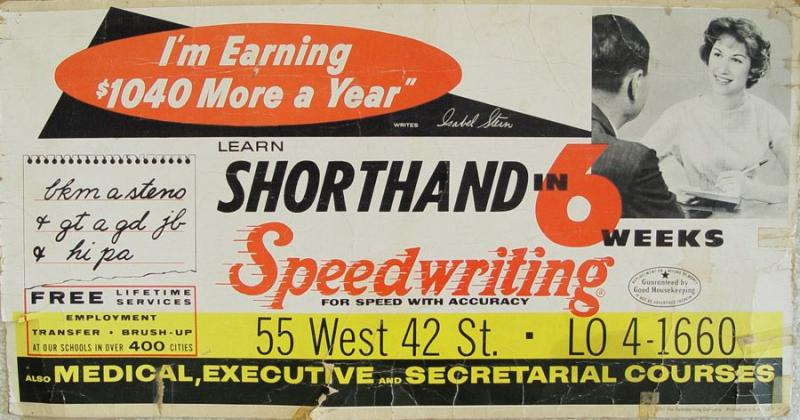 Speedwriting subway ad, 1950s