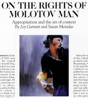 Harper's Magazine, February 2007, page 53, detail.