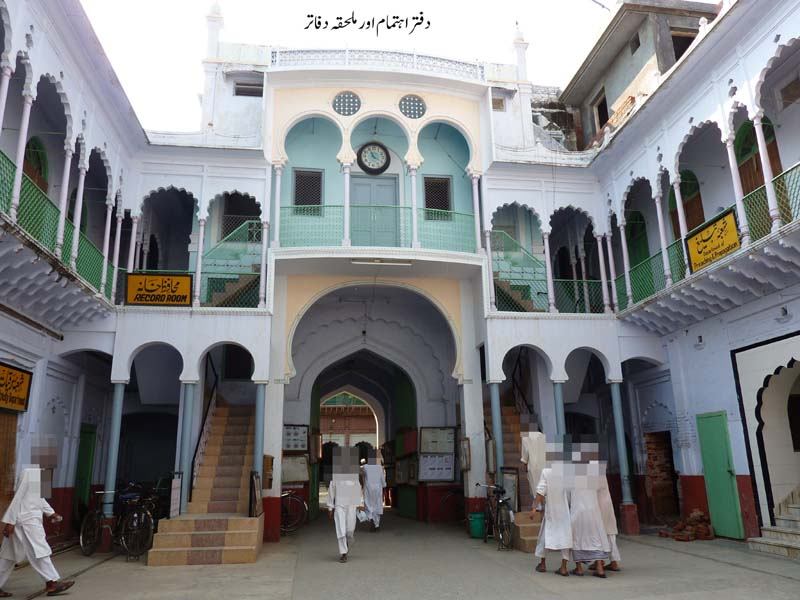 Inner courtyard, Darul Uloom Deoband, Uttar Pradesh, India. Pixellation of faces in the original file.