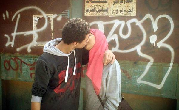 Egyptian teens kissing, Facebook, September 2013. Photographer unknown.