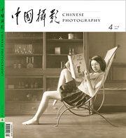 Chinese Photography (April 2012), cover.