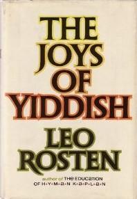 """Leo Rosten, """"The Joy of Yiddish"""" (1968), cover"""