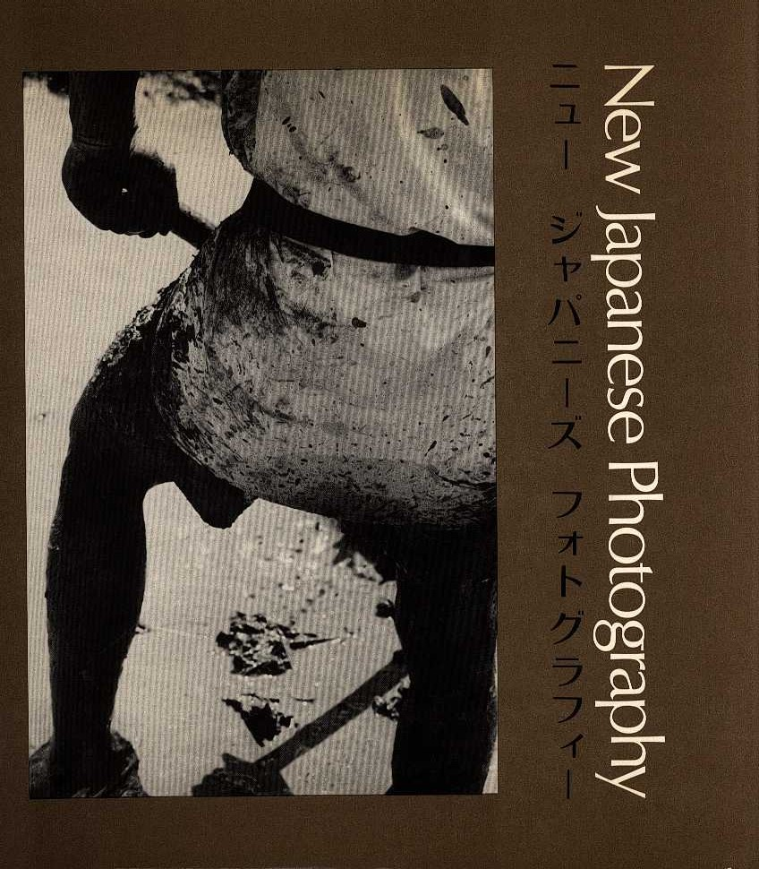 "John Szarkowski, ""New Japanese Photography"" (1974), cover"