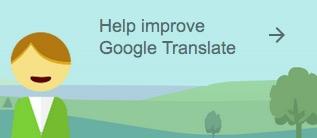 Help Improve Google Translate logo