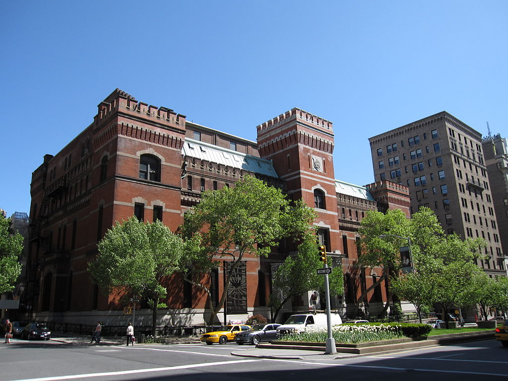 Park Avenue Armory, NYC. Courtesy Wikipedia,